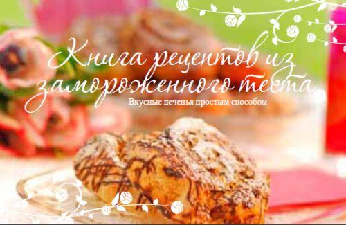 retseptiraamat_ru